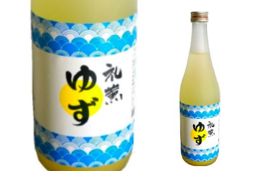 中秋烤肉最搭配 - 礼薫 青海波柚子酒