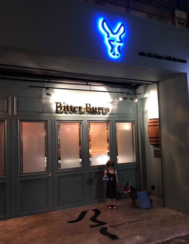 Bitter Burro- 店門口