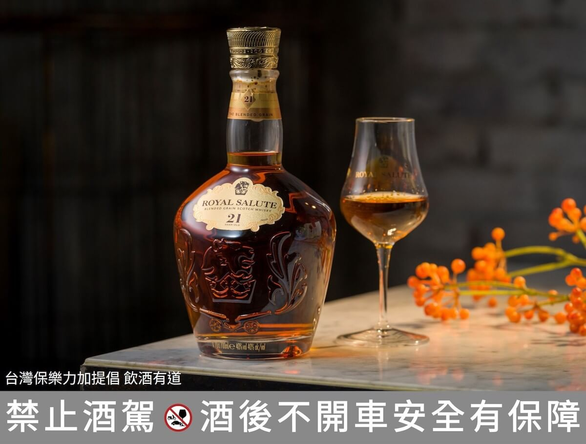 皇家禮炮21年「王者之鑽」酒+品飲杯