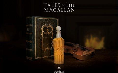 麥卡倫70年威士忌「傳奇之初首部曲Tales of The Macallan Volume 1」