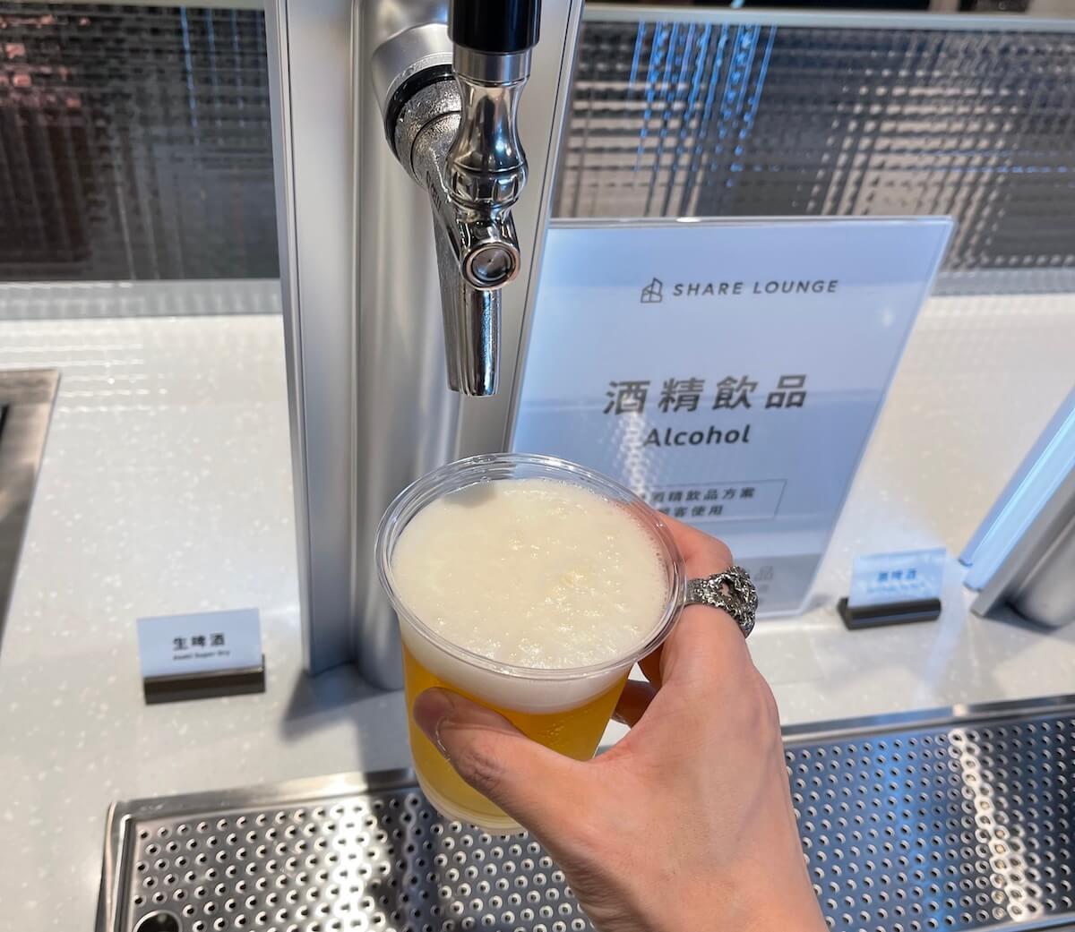 Asahi啤酒-Tsutaya無限喝