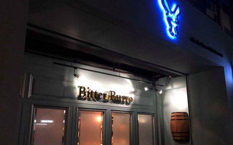 Bitter Burro- 店門口封面照