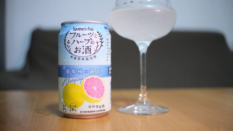 養命酒罐裝調酒葡萄柚+銀耳