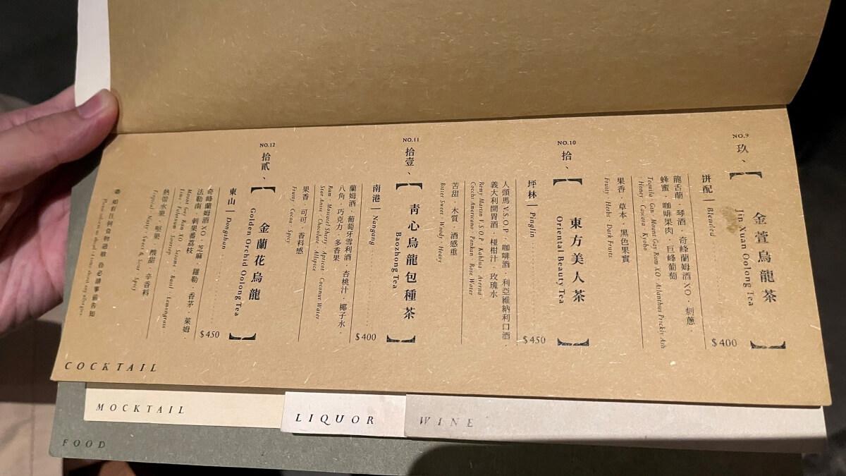 [tei] by O'BOND menu